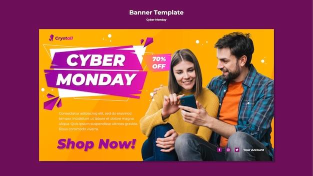 Sjabloon voor spandoek van cyber maandag