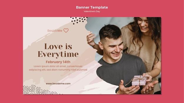 Sjabloon voor spandoek van de dag van de gelukkige valentijnskaart van het paar