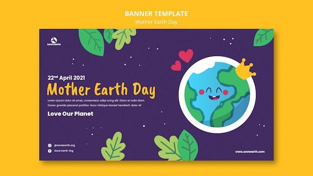Sjabloon voor spandoek van de dag van de moeder aarde