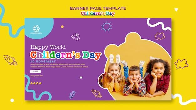Sjabloon voor spandoek van de dag van kinderen