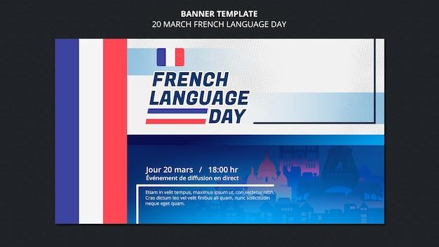 Sjabloon voor spandoek van de franse taal dag