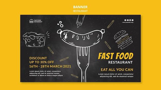 Sjabloon voor spandoek van fast food restaurant