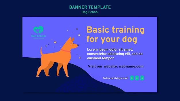 Sjabloon voor spandoek van hond school concept