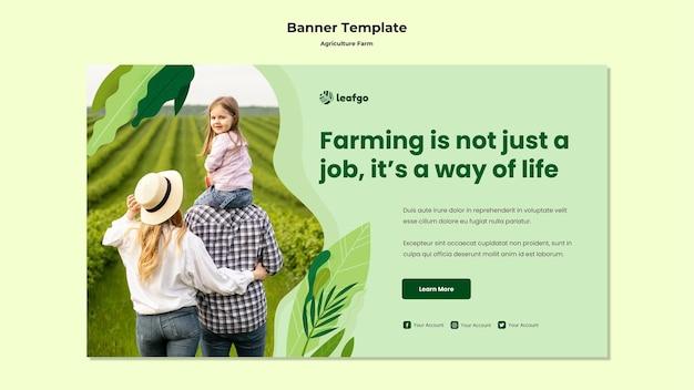 Sjabloon voor spandoek van landbouw boerderij concept