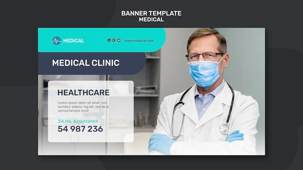 Sjabloon voor spandoek van medische kliniek