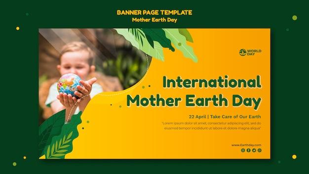 Sjabloon voor spandoek van moeder aarde dag