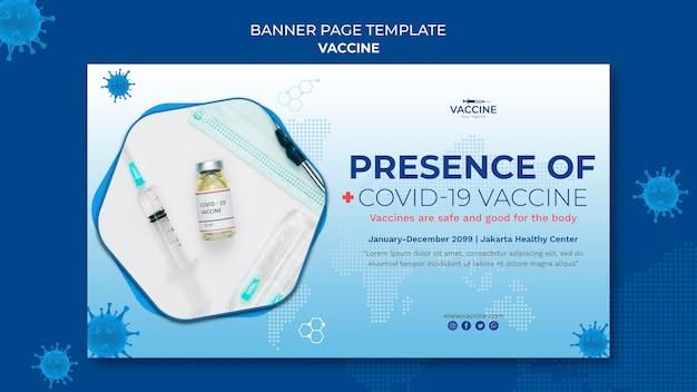 Sjabloon voor spandoek van vaccin