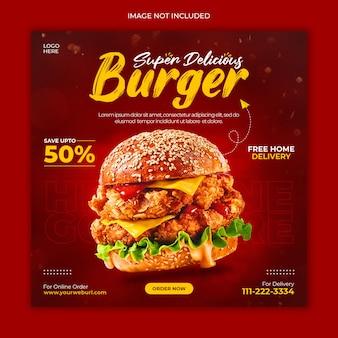 Sjabloon voor spandoek van voedsel sociale media promotie