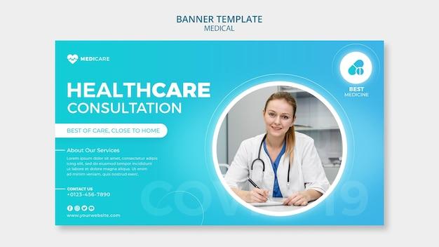 Sjabloon voor spandoek voor gezondheidszorgoverleg
