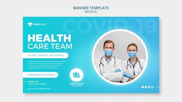 Sjabloon voor spandoek voor gezondheidszorgteam