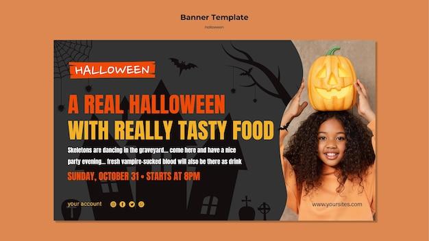 Sjabloon voor spandoek voor halloween-eten