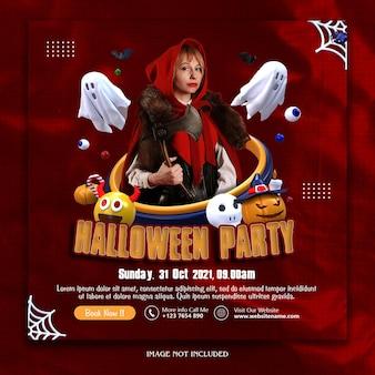 Sjabloon voor spandoek voor halloween-feest voor sociale media premium psd