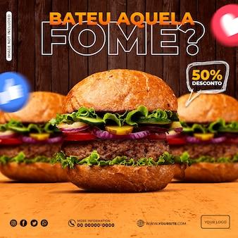 Sjabloon voor spandoek voor heerlijke hamburgers voor sociale media