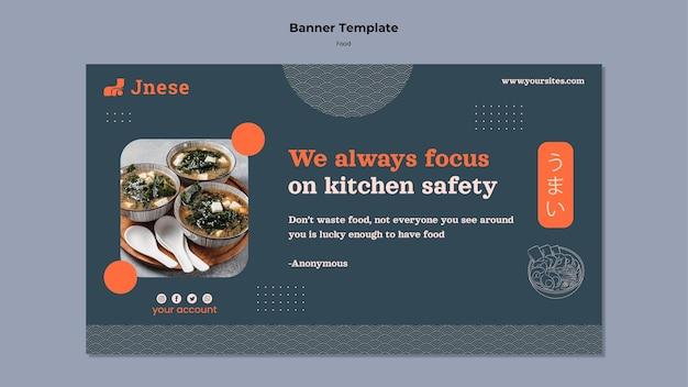 Sjabloon voor spandoek voor keukenveiligheid