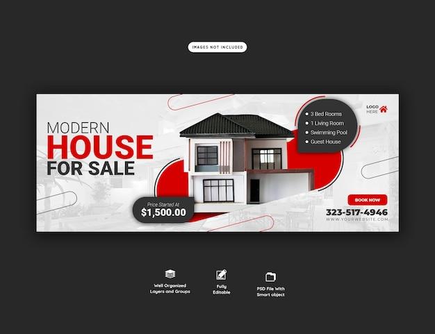 Sjabloon voor spandoek voor onroerend goed huis facebook cover