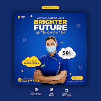 Sjabloon voor spandoek voor tandarts en tandheelkundige zorg sociale media