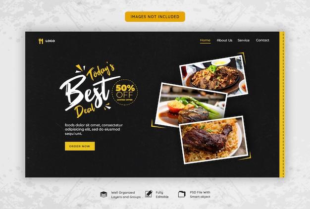 Sjabloon voor spandoek web voedsel