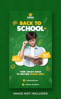Sjabloon voor terug naar school toelating op sociale media