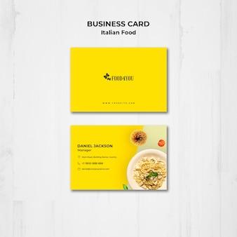 Sjabloon voor visitekaartjes van italiaans eten concept