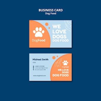 Sjabloon voor visitekaartjes voor hondenvoer