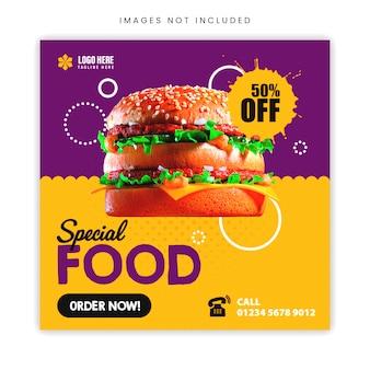Sjabloon voor voedsel post vierkante spandoek
