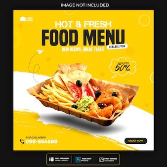 Sjabloon voor voedselmenu voor post op sociale media