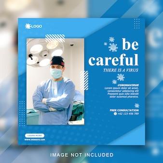 Sjabloon wees voorzichtig, er is een virus voor posts op sociale media, coronavirus covid 19