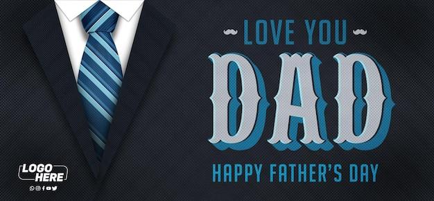 Sjabloonbanner ik hou van je vader, gelukkige vaderdag