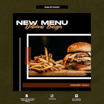 Sjabloonontwerp voor fastfood sociale media