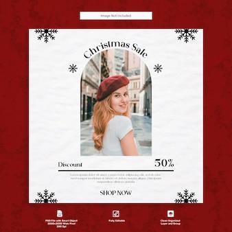 Sjabloonontwerp voor kerstmodeverkoop voor sociale media
