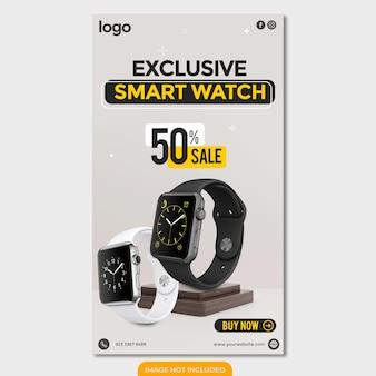 Slimme horloge zwarte vrijdag instagram met witte achtergrond ontwerp verhaalsjabloon