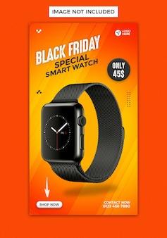 Slimme horloge zwarte vrijdag instargram verhaal ontwerpsjabloon