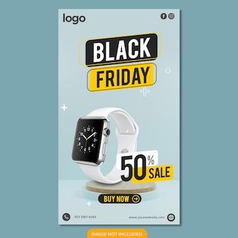 Smart watch black friday instagram met blauwe achtergrondontwerpverhaalsjabloon