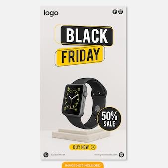 Smart watch black friday instagram ontwerpverhaalsjabloon