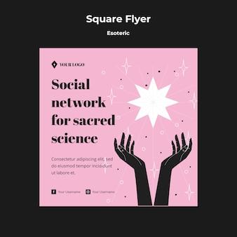 Sociaal netwerk voor heilige wetenschap vierkante flyer