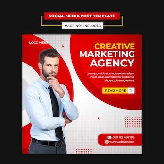 Social media auto di lusso e modello di post di copertina di facebook