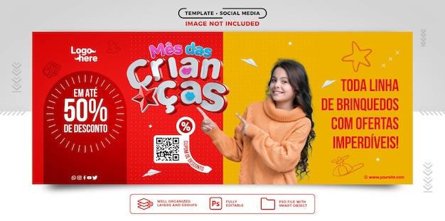 Social media banner kinderdag alle speelgoedlijn met tot 50 korting