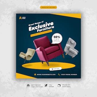 Social media banner of instagram post-sjabloon voor meubels verkoop
