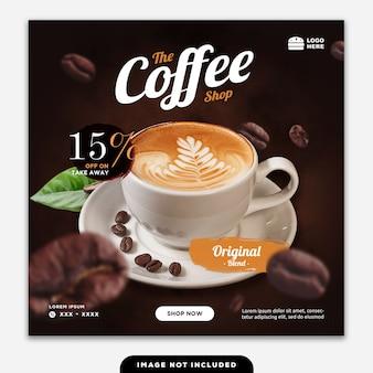 Social media banner post food coffee