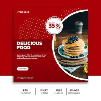 Social media banner template instagram, delicious food