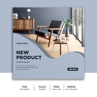 Social media banner template instagram, furniture luxury new product grey
