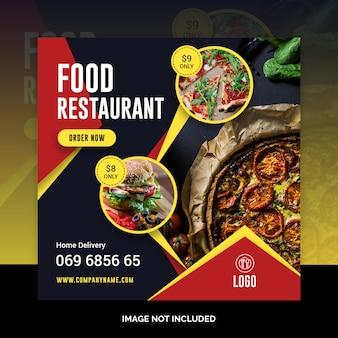 Social media comida instagram post restaurante plantilla