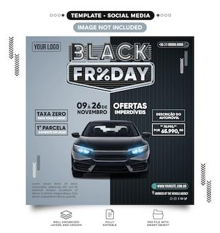 Social media feed black friday-voertuigaanbieding in brazilië