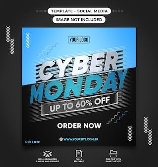 Social media feed cyber monday tot 60 korting