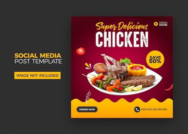 Social media instagram postsjabloon voor voedingsmiddelen