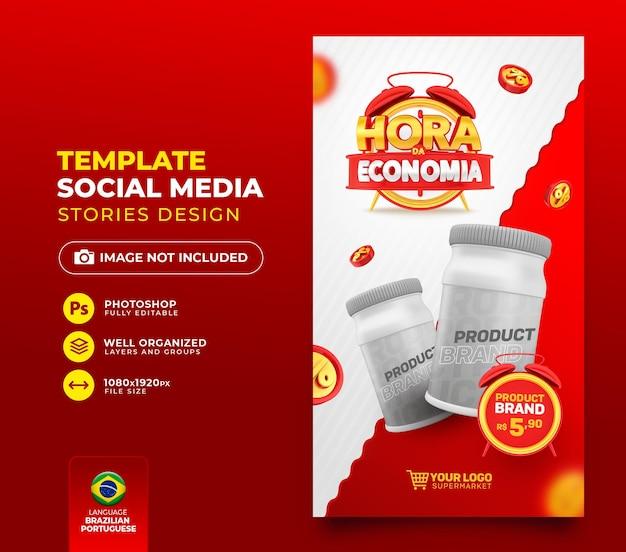 Social media post economy time 3d render en brasil diseño de plantilla en portugués