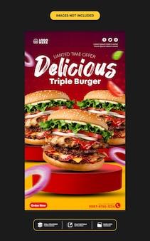 Social media post instagram-verhalen sjabloon voor het menu van het restaurantvoedsel