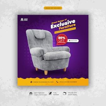 Social media post of banner sjabloon voor meubels verkoop