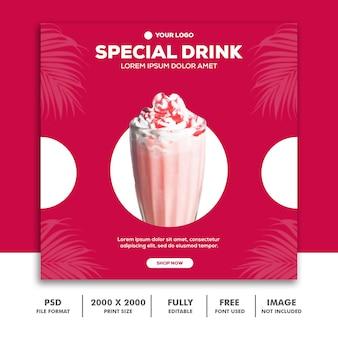 Social media post template instagram, drink voedsel milkshake