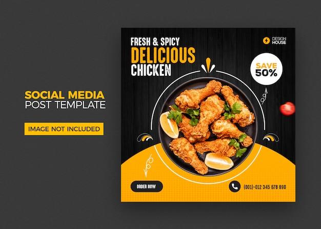 Social media postsjabloon voor eten